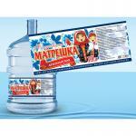 НОВИНКА! Питьевая вода Матрешка